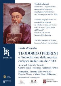 Ai Musei Civici di Pesaro la vita e le avventure di Teodorico Pedrini: missionario e musicista marchigiano alla corte imperiale di Pechino nel '700