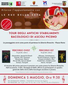 Ascoli Piceno, a maggio torna l'appuntamento con le Rue della Seta