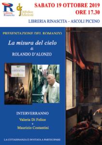 Presentato alla Libreria Rinascita di Ascoli Piceno il romanzo La misura del cielo di Rolando D'Alonzo