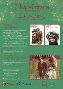 Ascoli Piceno: Muse al Cinema edizione Winter, secondo appuntamento