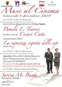 Ascoli Piceno: Muse al Cinema edizione Winter, capitolo terzo