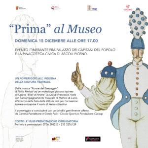 Ascoli Piceno: Prima al Museo, un pomeriggio all'insegna della cultura teatrale