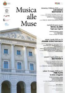 Musica alle Muse, cinque grandi appuntamenti ad Ancona con la musica sinfonica